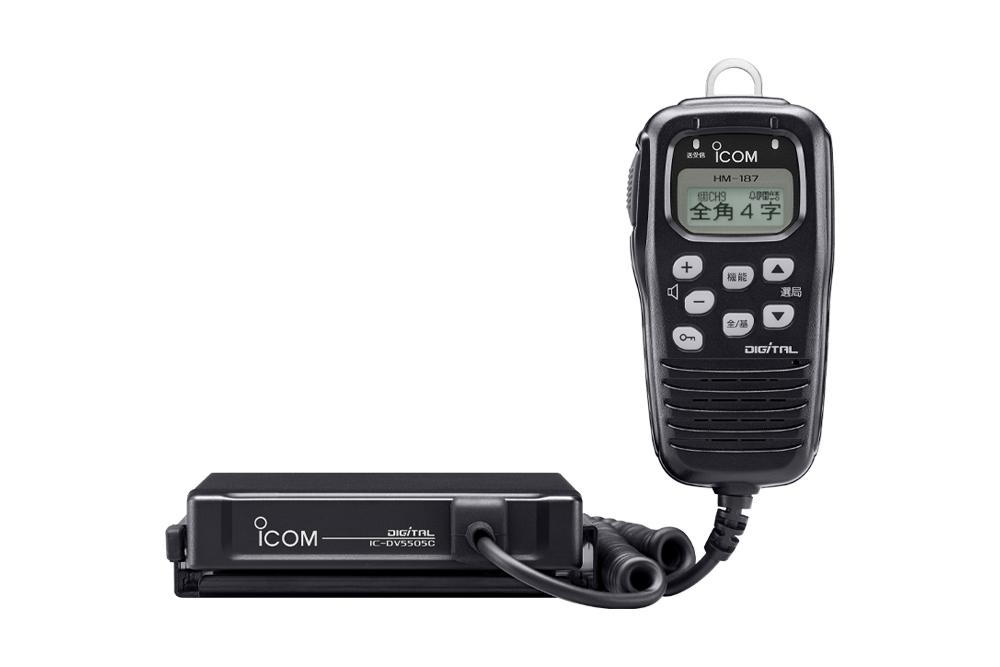 IC-DV5505C