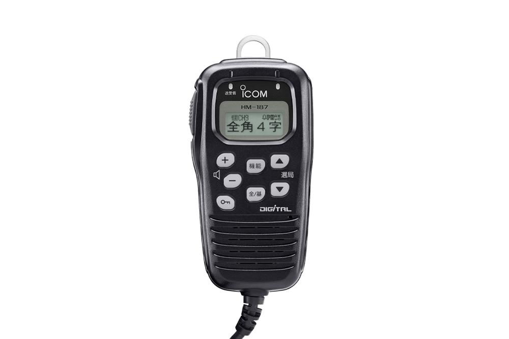 IC-DV5505C01