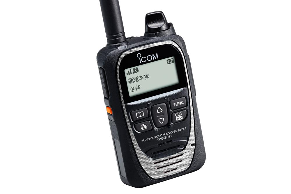 IP502H01