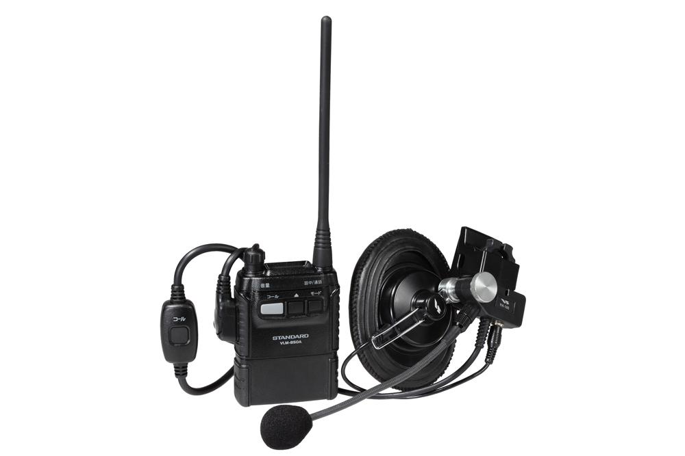 VLM-850A02