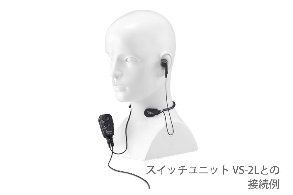 HS-9701
