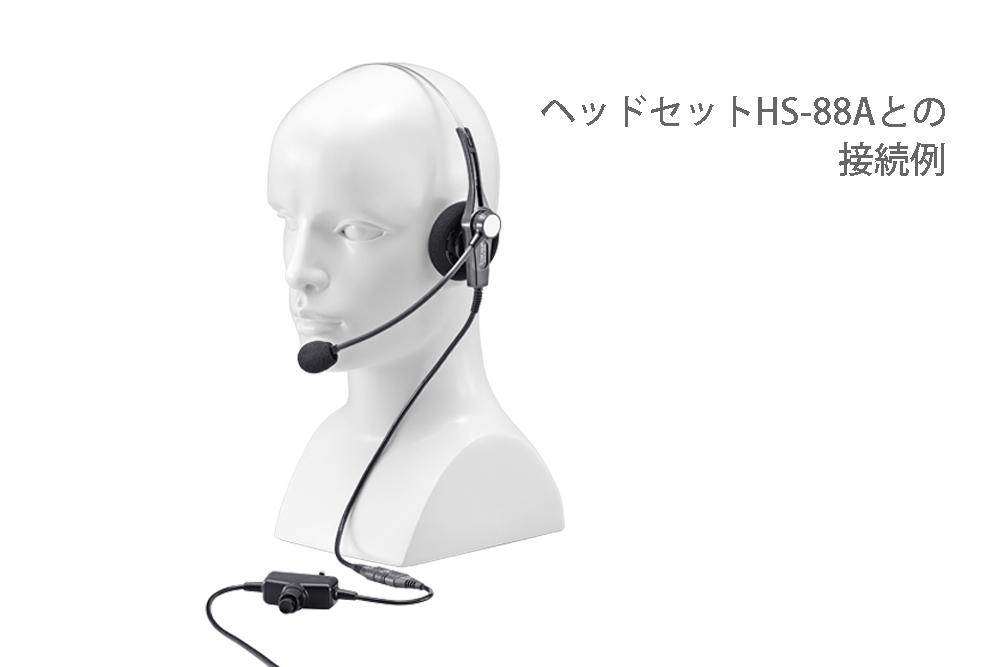 OPC-63701