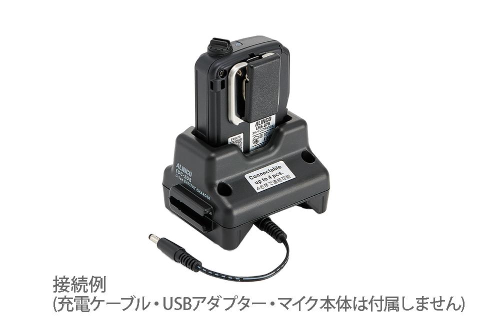 EDC-308R
