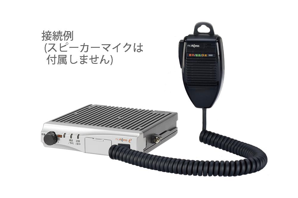 EF-6195A01