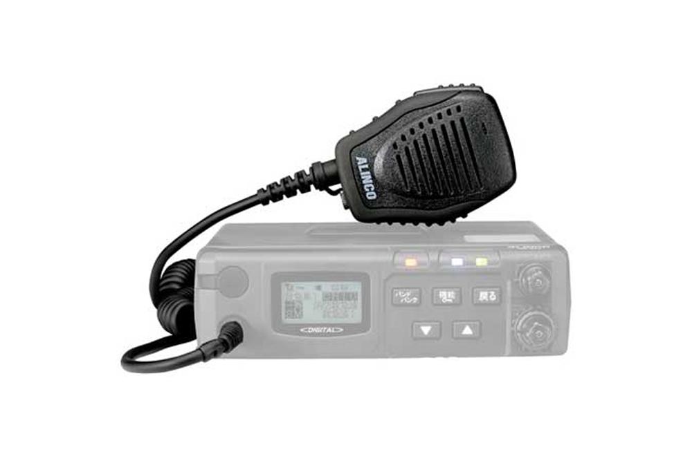 EMS-50001