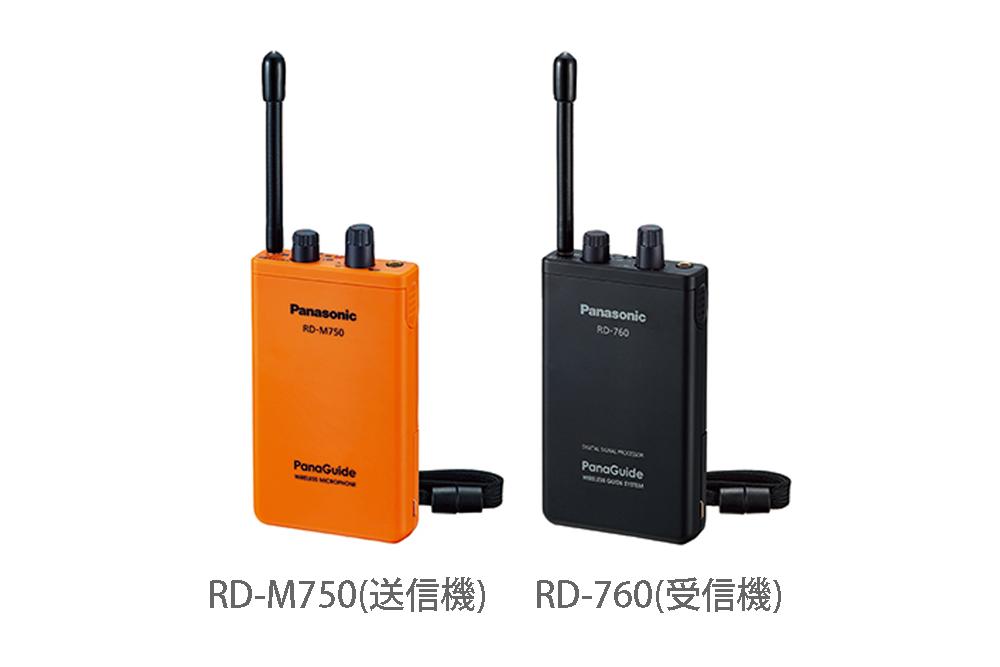 RD-760_RD-M750_img