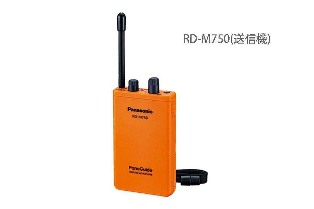 RD-760/RD-M75002