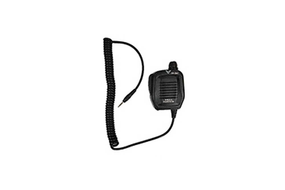 im-550-hand-mic